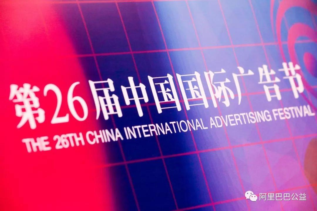 公益明星代言迎来新时代 杨幂、杨超越、王凯……众星排名在这里