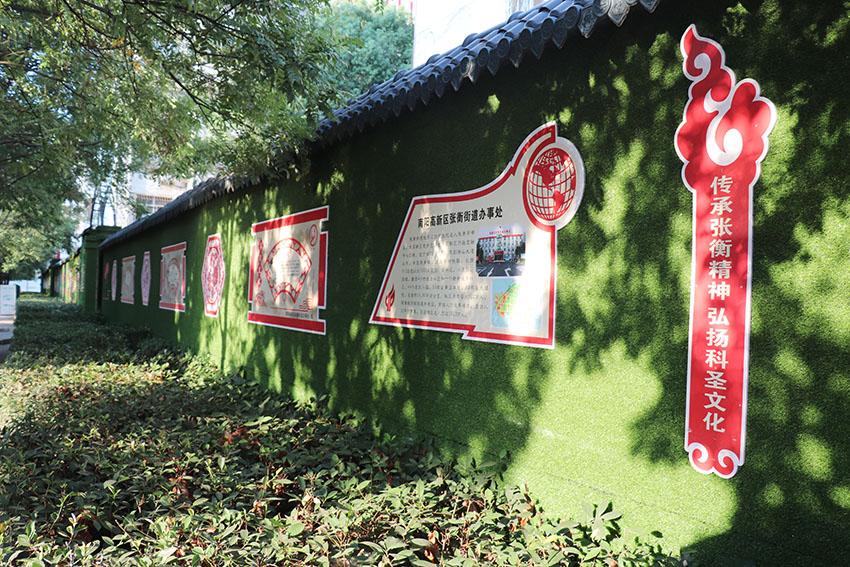 抬头是画入目是景 河南南阳彩绘文化墙遍布城中村间