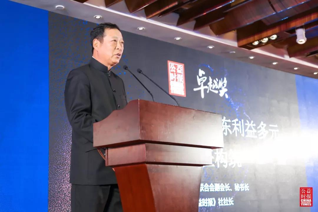 刘京:从企业到股东责任