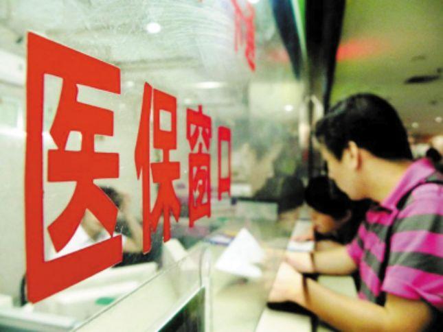 """中国大病救助需求与资源对接的信息""""突围战""""正式打响"""