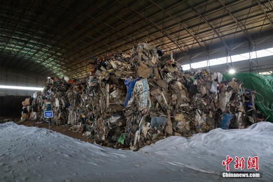 """北京发布""""净土三年计划"""" 禁止洋垃圾入境"""