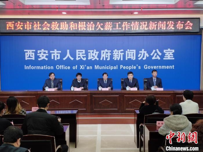 西安今年支出社会救助资金7.94亿元 惠及25.8万贫困人口