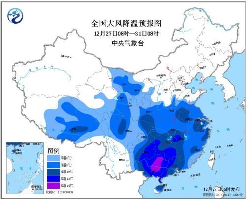 多地发布寒潮预警 贵州湖南等地局地降温超14℃