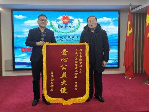 智海通过国促会向香港青少年捐赠百万元药聋筛查