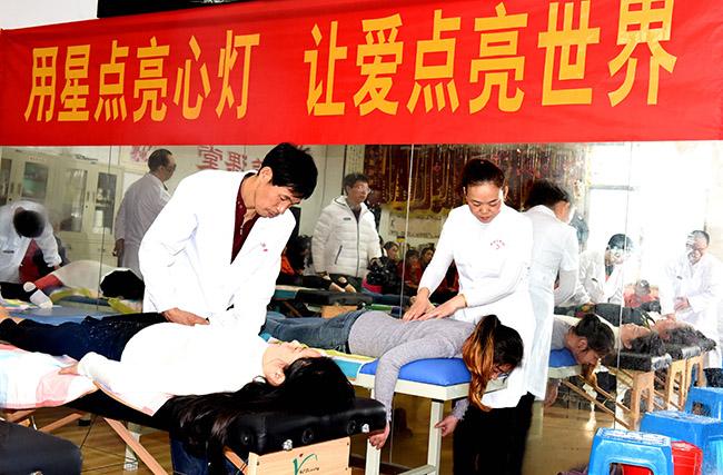 江苏仪征开展志愿者回馈社会活动