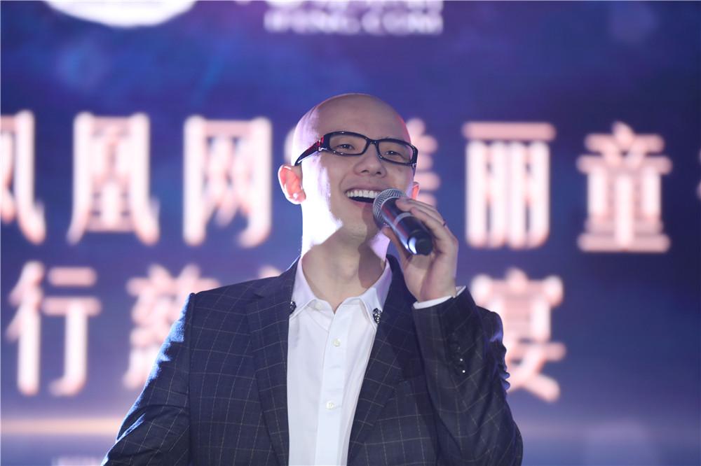 """2019凤凰网""""美丽童行""""智行慈善晚宴圆满成功筹款逾90万加元"""