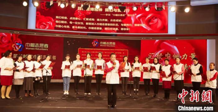 全国妇联推出巾帼志愿者十大暖心故事