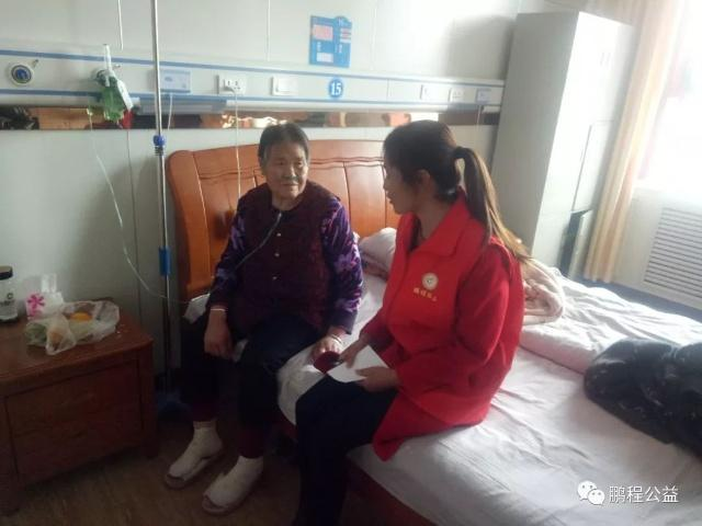 民乐县鹏程公益协会现面向社会长期招募志愿者