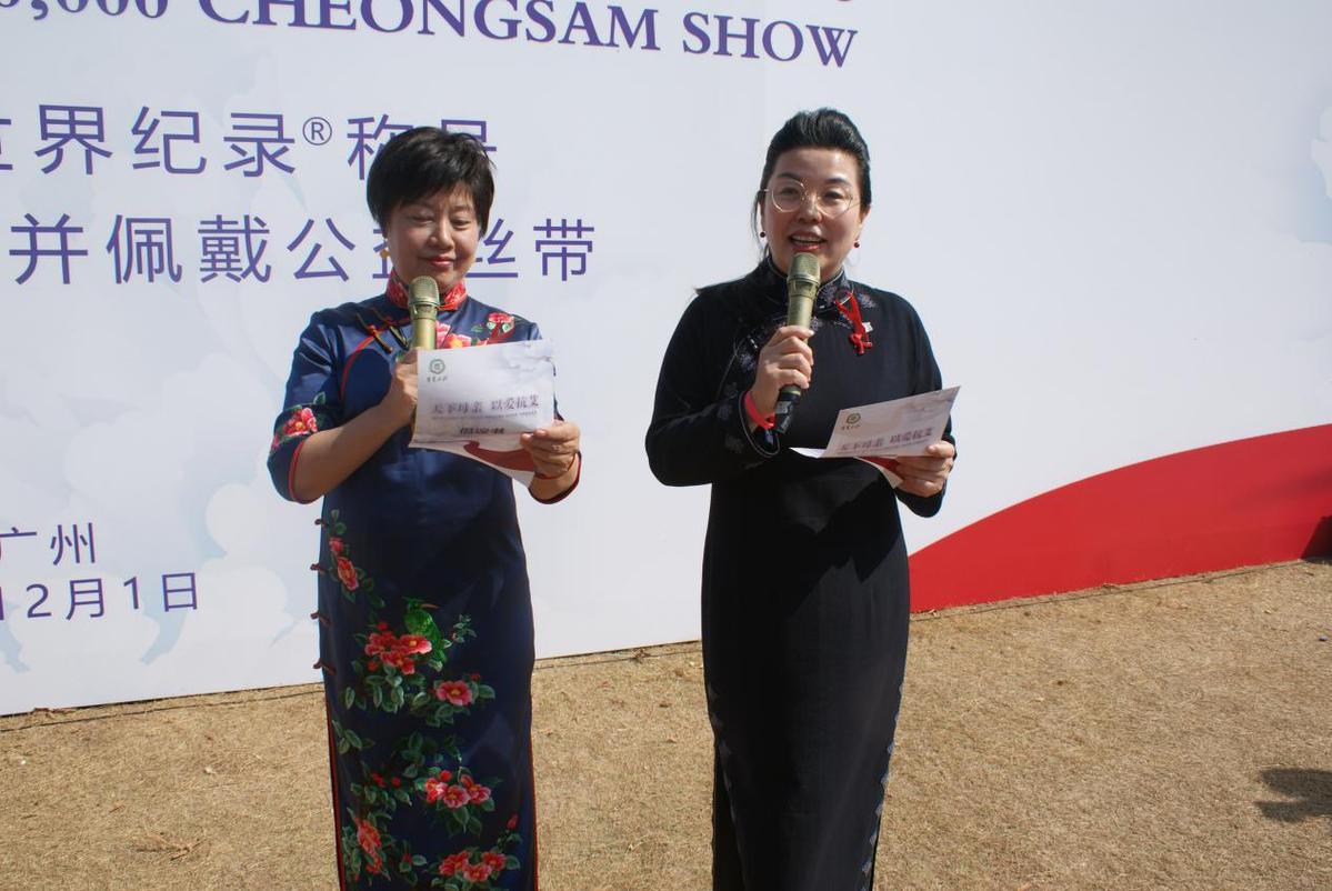 """世界艾滋病日青爱工程在广东举行""""天下母亲,以爱抗艾""""千人慈善公益活动"""