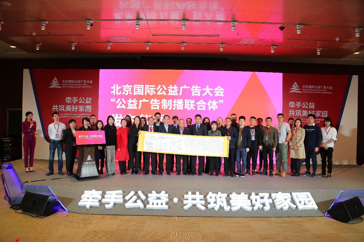 中国扶贫基金会《2018年度中国演艺明星公益观察报告》