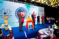 WWF共襄江豚保护计划