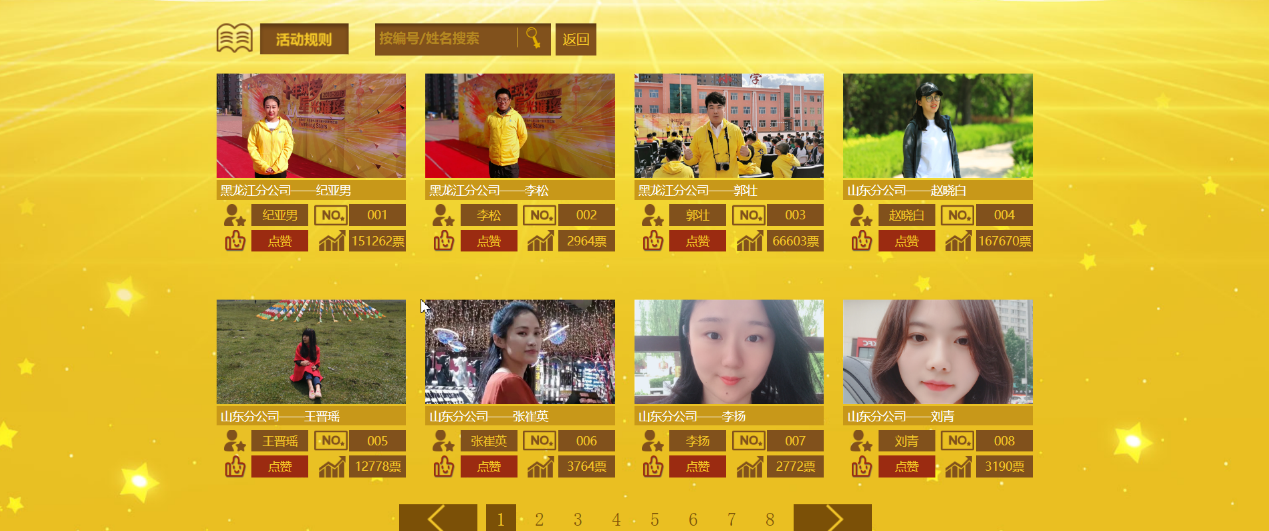 """2019中英人寿""""最美志愿者"""":一颗志愿心 十年公益路"""